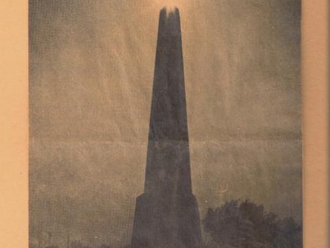 30 foot tall Bicentennial project